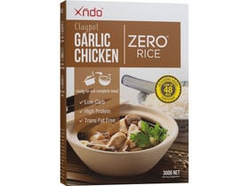 Claypot Garlic Chicken Zero™ Rice