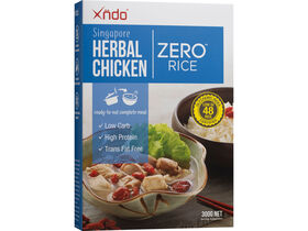 Singapore Herbal Chicken Zero™ Rice