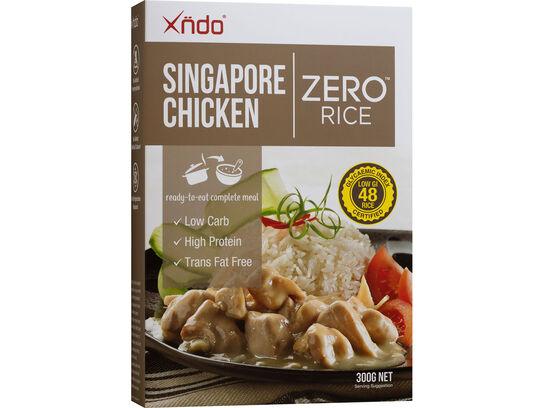 Singapore Chicken Zero™ Rice